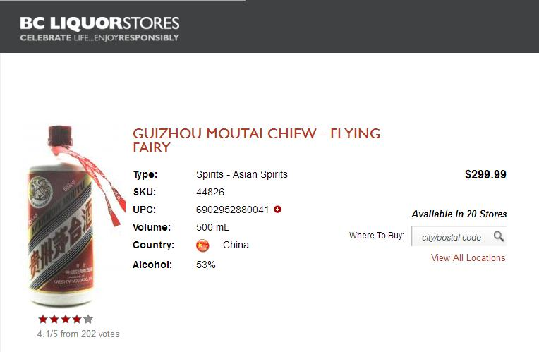 World Baijiu Day Buy Jiu BC Liquor Stores Moutai Flying Fairy