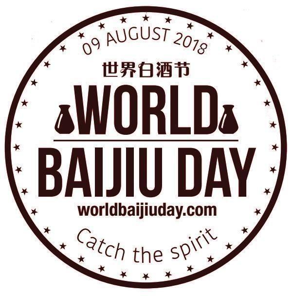 cropped-world-baijiu-day-logo-2018-big-good.jpg