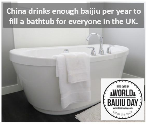 world baijiu day 2018 poster bathtub
