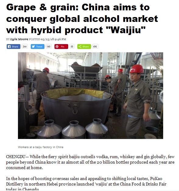 waijiu wine baijiu launch world baijiu day