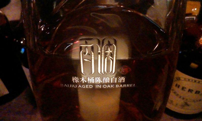 luzhou laojiao longhui manor barrel-aged baijiu beijing china 3