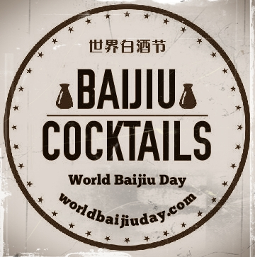 world baijiu day cocktails logo antique