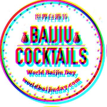 world baijiu day cocktails logo reflection