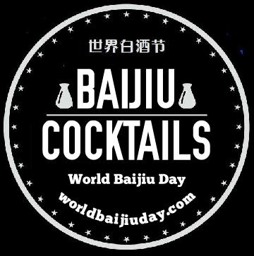world baijiu day cocktails logo reverse