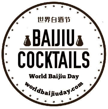 world baijiu day cocktails logo sepia