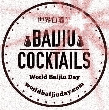 world baijiu day cocktails logo stain
