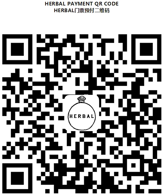 world baijiu day 2018 events herbal qr payment code