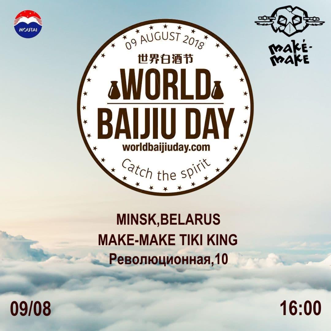 world baijiu day 2018 events minsk make make 3
