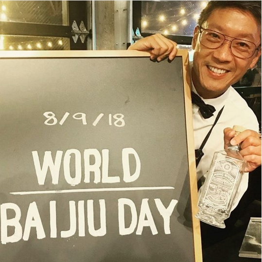 world baijiu day 2018 events los angeles 2