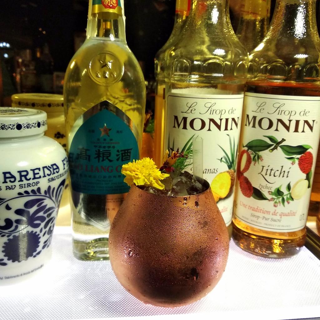 world baijiu day 2019 spain marbella mixology cocktails 1024