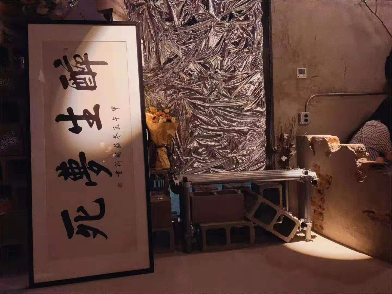 capital-spirits-3-longfusi-street-beijing-2019-1