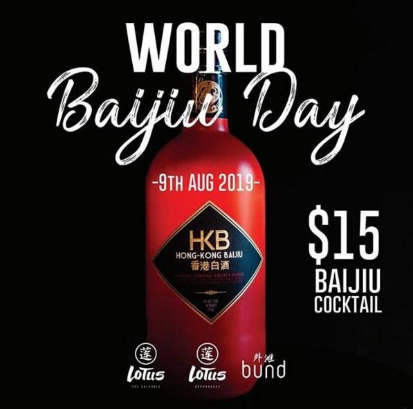 world-baijiu-day-2019-sydney
