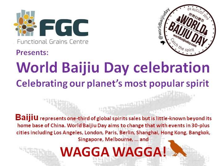 world baijiu day 2019 wagga wagga tasting cropped