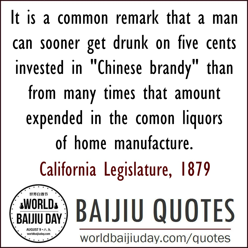 world baijiu day quotes california legislature (1)