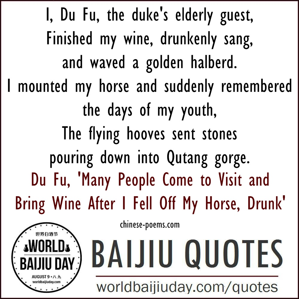 world-baijiu-day-quotes-du-fu-fell-off-my-horse-drunk