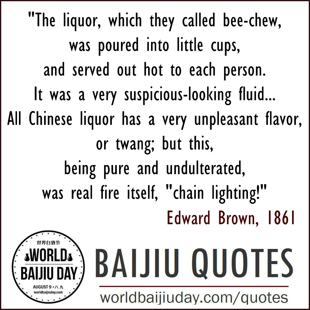 world-baijiu-day-quotes-edward-brown-suspicious-looking-fluid
