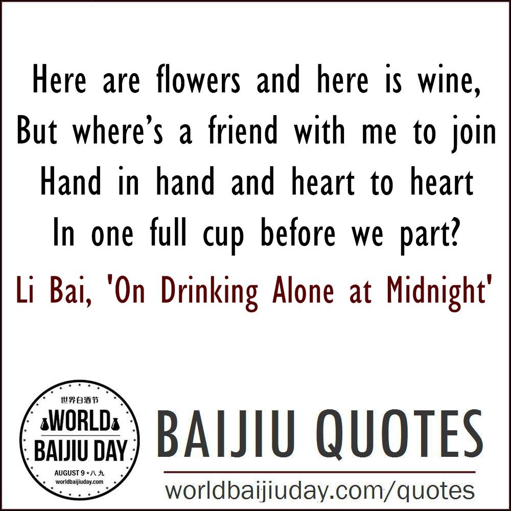 world baijiu day quotes li bai drinking alone midnight