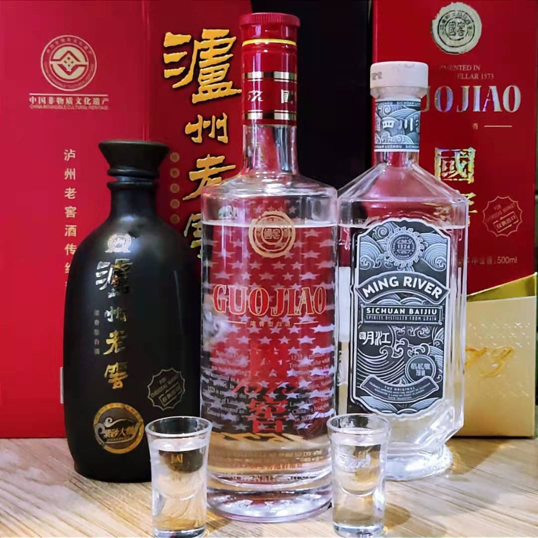 luzhou-laojiao-world-baijiu-day-post-bottles-1