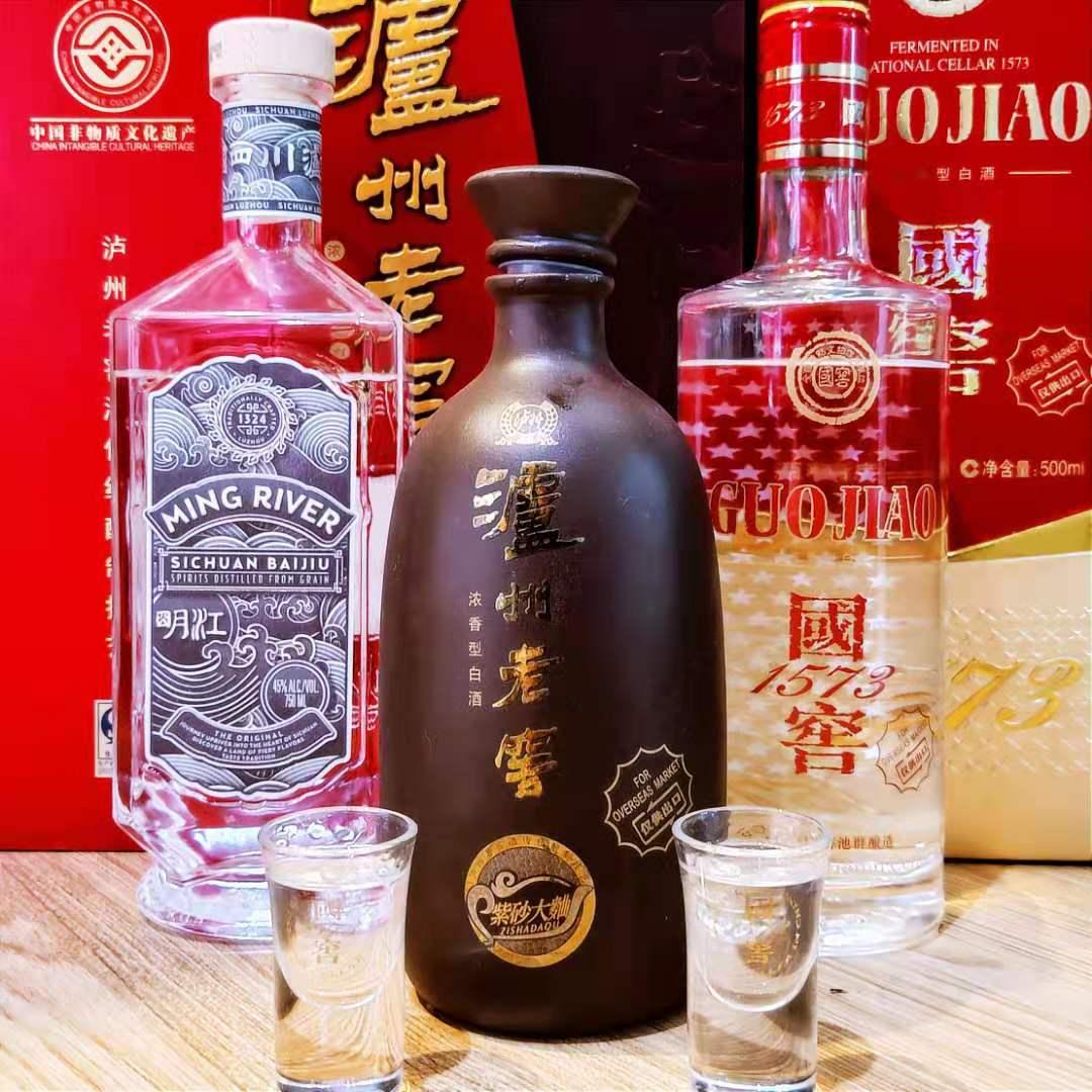 luzhou-laojiao-world-baijiu-day-post-bottles-3