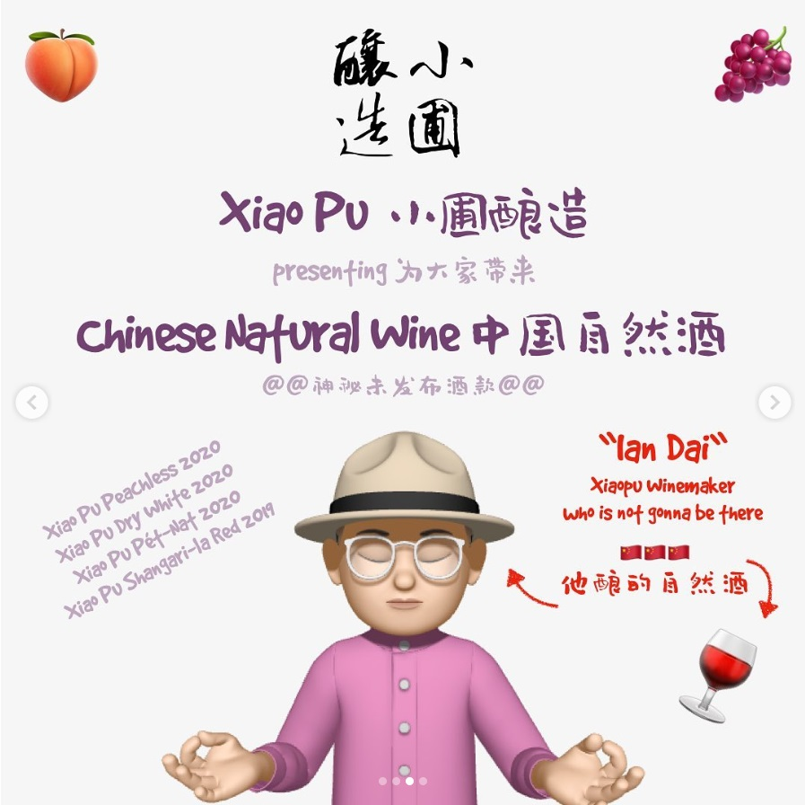 world baijiu day 2021 shenzhen bar choice weeknd wine to asia 3