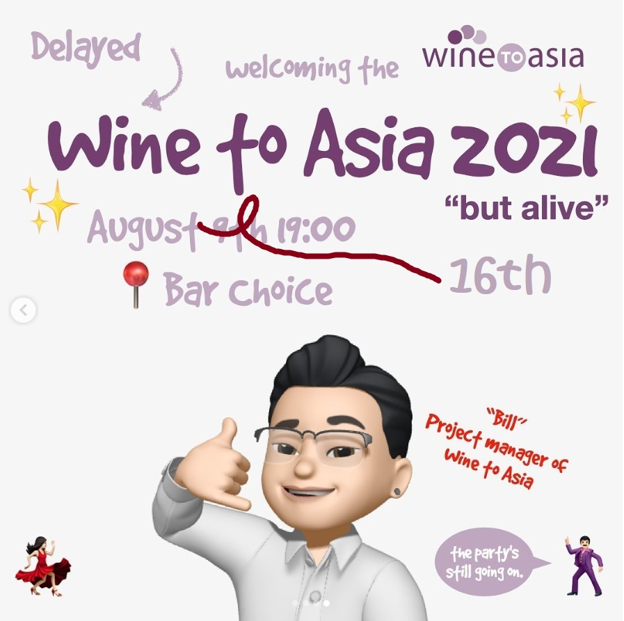 world baijiu day 2021 shenzhen bar choice weeknd wine to asia 4 update