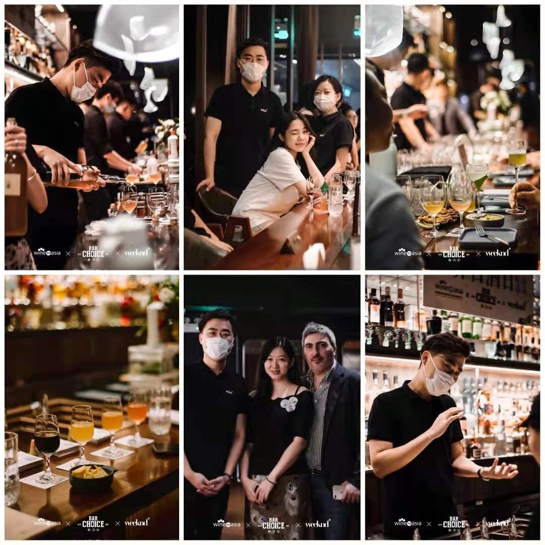 world baijiu day 2021 wrap shenzhen bar choice weeknd wine to asia