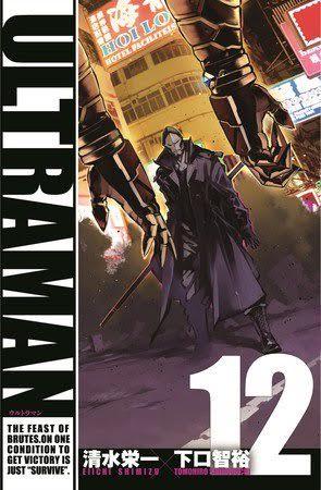 Ultraman manga to be released as a Netflix anime