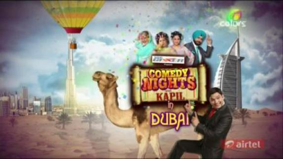 Comedy Nights With Kapil 27th September (2014)
