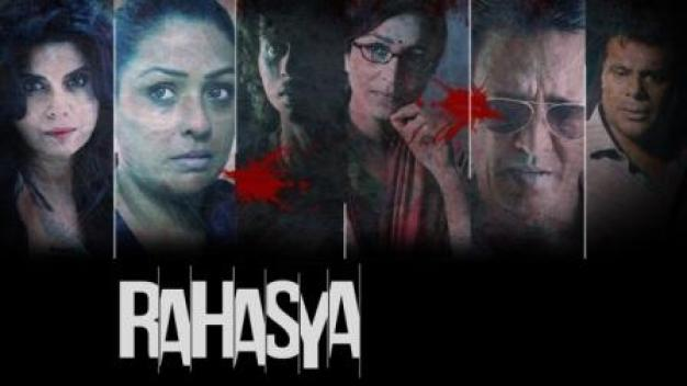 Rahasya (2015) Hindi Movie