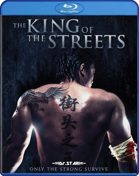 Cover_The_King_of_the_Streets_2012