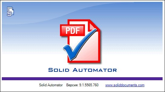 Solid Automator 9.2.8186