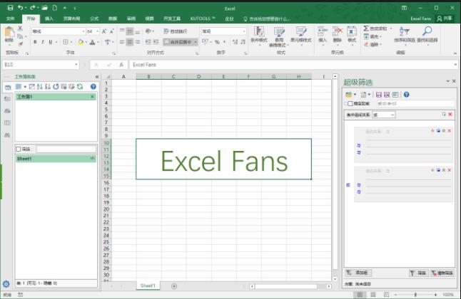 Kutools Excel free download