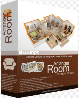 Room Arranger 9.5 crack download