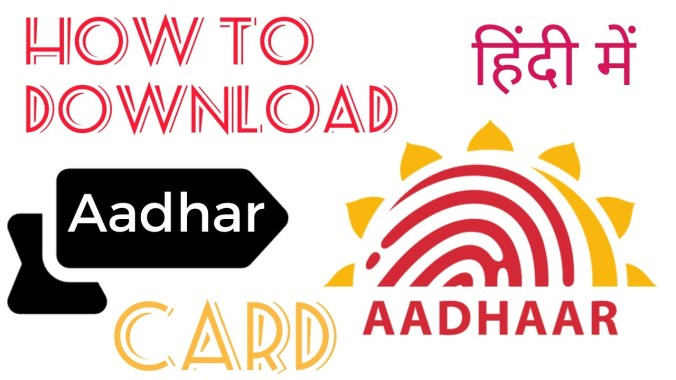 Aadhar-Card-Application-Status