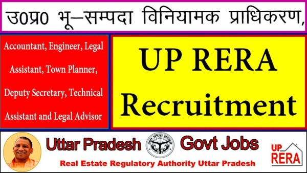 UP RERA Various Post Online Form 2018