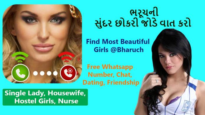 Bharuch Girls Whatsapp Number List 2020, Free Chat, Dating, friendship Online women Gujju Model