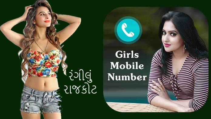 Rajkot Girls Whatsapp Number — Girls Mobile, Phone Numbers! - Meet Women - Friendship