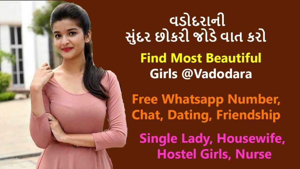 Vadodara Girls Whatsapp Number List 2020-21, Beautiful Gujarati Actress Mobile No, Telegram, College Girls, Single Lady, Housewife, Call for Hostel Girls