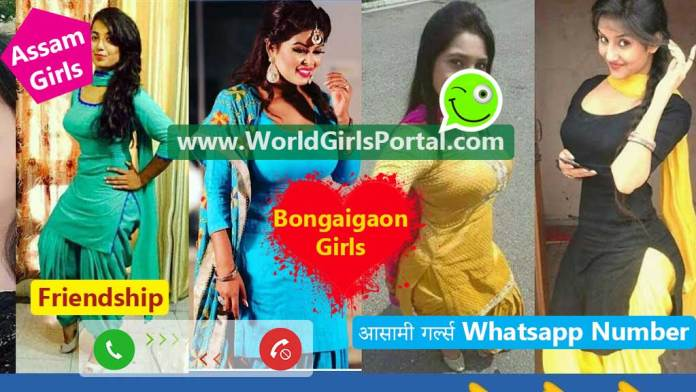 Bongaigaon Girls Whatsapp Number List 2020 Dating Chat & Free chat with lonely girls Assam, Skype V Call Girls