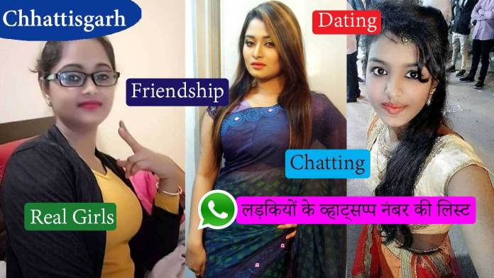 Chhattisgarh Girls Whatsapp Number List 2020 Raipur Telegram Group Link, Real Single Girls Chat, Dating, Meet, Fun