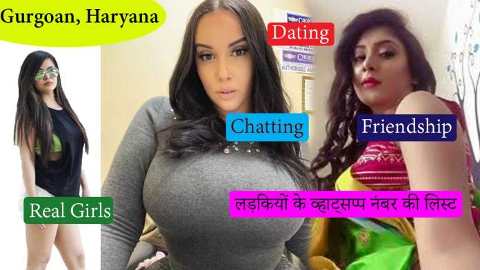 Gurgaon College Girls whatsapp Numbers for chatting, flirting, Meet People - WGP