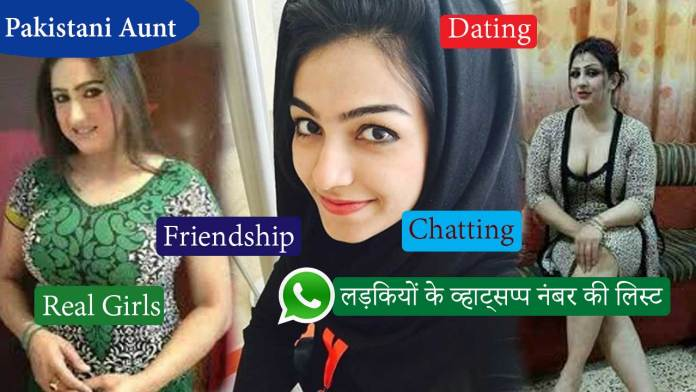 Real Pakistani Aunties Whatsapp Number For Fun Chat, Relationship, Dating, College Muslim Girls Mobile