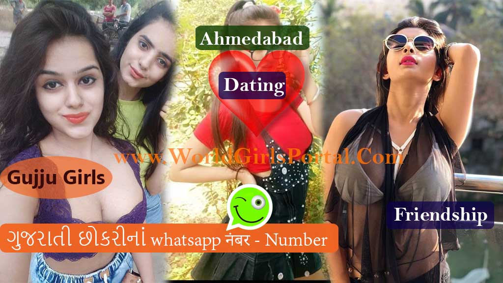 Dating in ahmedabad who are you dating