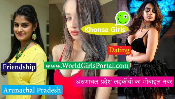 Khonsa Girls Whatsapp Number For Friendship, Chat room Waplog Find Arunachali Desi Aunties