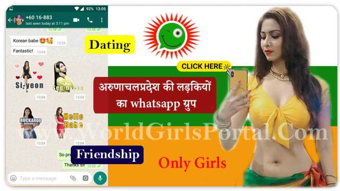 Arunachali Girls WhatsApp Group Link 👩🏻‍💻Join for Free 2020 Top 20+ Telegram Group💃🏻