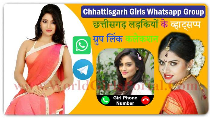 Chhattisgarh Girls WhatsApp Group Link 👩🏻‍💻Join Free 2021 Top 100 Raipur Telegram Group💃🏻