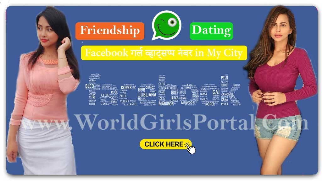Facebook Girls Mobile Number With DP for Chatting & Dating Online Indian Girl World Girls Portal