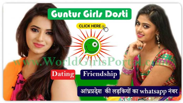 Guntur Girls Whatsapp Number List » Online AP Girls Dosti World Girls Portal