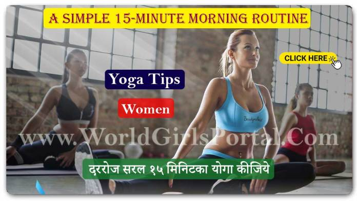 A simple 15-minute morning routine women yoga Tips - Asanas to Improve Body Posture