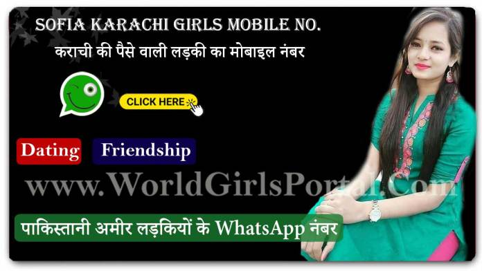 Meet Karachi Rich and Wealthy Girl Sofia from Pakistan and Chat with Her